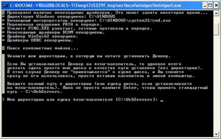 Как сделать из своего компьютера сервер?