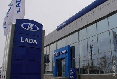 Lada растет в цене