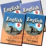 Решебник по английскому языку 5 класс